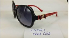 chanel 5229A